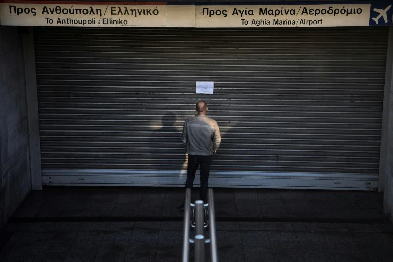 The reform encourages a longer stay in the workforce (AFP Photo/Aris MESSINIS)