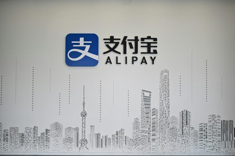 Ant Group runs Alipay, one of China's two dominant online payment systems