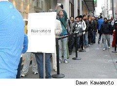 Lines at an Apple store on the first day of iPhone 4 sales