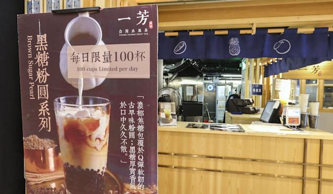 Yifang Taiwan Fruit Tea, a Taiwanese tea shop in Causeway Bay. The brand has been in hot water after a video linking it to protesters went viral. Photo: Dickson Lee