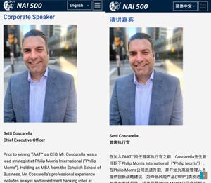 At 1:25 pm EDT / 10:25 am PDT on Thursday, April 15, 2021, TAAT™ CEO Setti Coscarella will be presenting at the GCFF Investing in Innovation virtual conference, where an audience of approximately 300 investors from North America, China, and other markets in Asia will be introduced to TAAT™ as a unique player in the USD $814 billion global tobacco industry. Members of the public can register to attend the event free of charge by clicking https://nai500.com/events/gcff-2021-investing-in-innovation/.