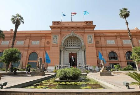 FILE PHOTO: A general view of the Egyptian Museum in Tahrir Square in downtown Cairo