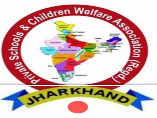 Jharkhand Private Schools and Children Welfare Association (PSCWA) logo