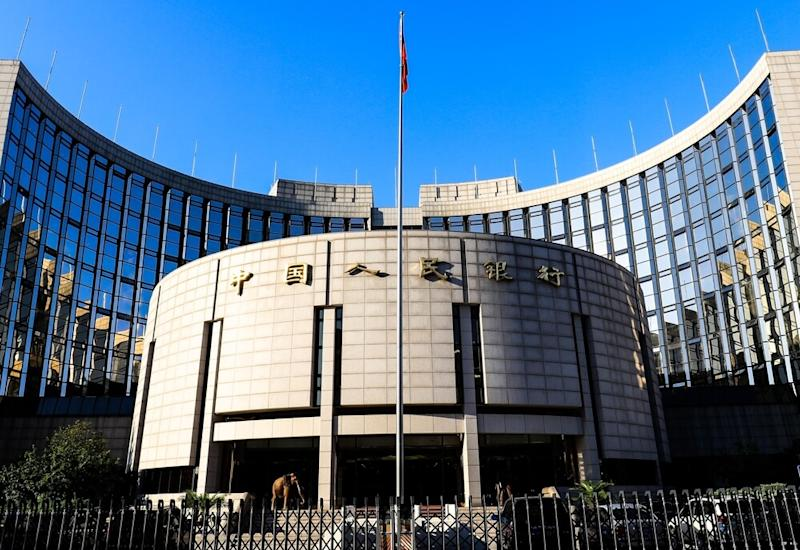 China central bank cryptocurrency digital currency PBoC