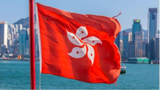 Ilustrasi bendera Hong Kong (AFP Photo)
