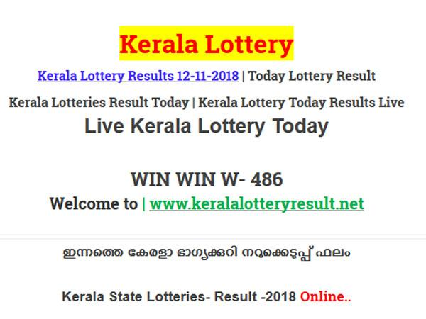 Kerala Lottery Result Today: WIN WIN Lottery W-486 Results Today