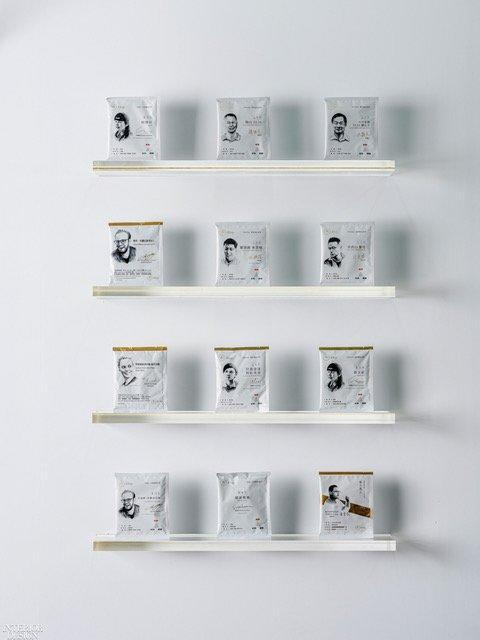 Several different coffee blends are available at iDrip's new exhibition space, all of them developed by expert coffeemakers.