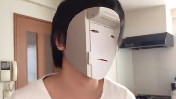 A Japanese game developer is making an app to turn your head invisible