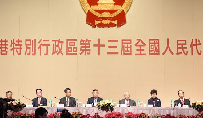 The conference to elect Hong Kong deputies to the National People's Congress was held in December 2017. Photo: Xinhua