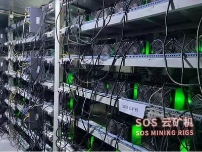 Sos Announces That The First Batch Of 5000 Pieces Of Crypto Mining Rigs Gone Live Today