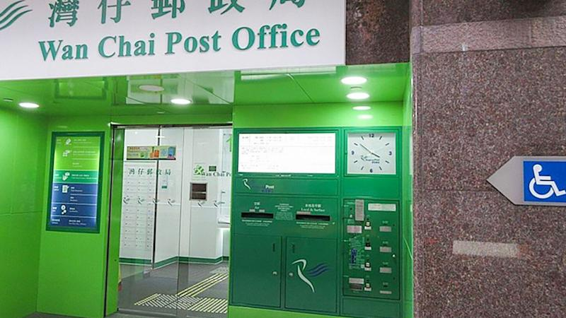 Hong Kong police launch probe after seizing more than 90 letters containing ketamine and sugar mixture in Wan Chai post office, nearby building