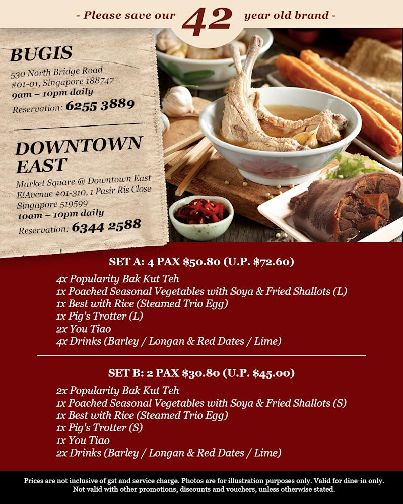 Founder Bak Kut Teh promotion at the Bugis and Downtown East outlets from 17 July 2020 to 17 August 2020. (Source: Founder Bak Kut Teh)