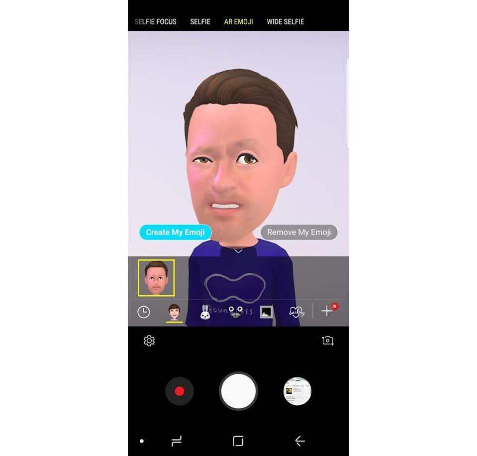 My AR Emoji looks nothing like me.
