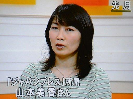 Veteran Japanese war reporter Mika Yamamoto had covered several armed conflicts, including those in Afghanistan and Iraq