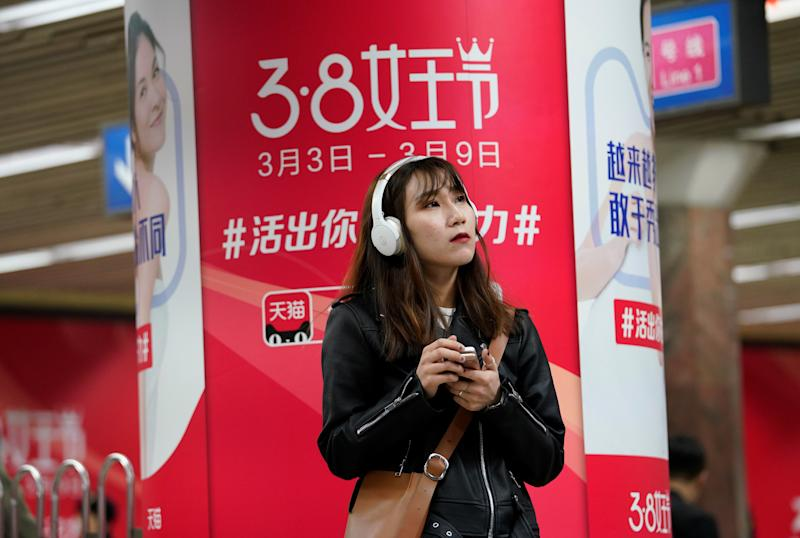 'Men only' job ads common in China, human rights group says