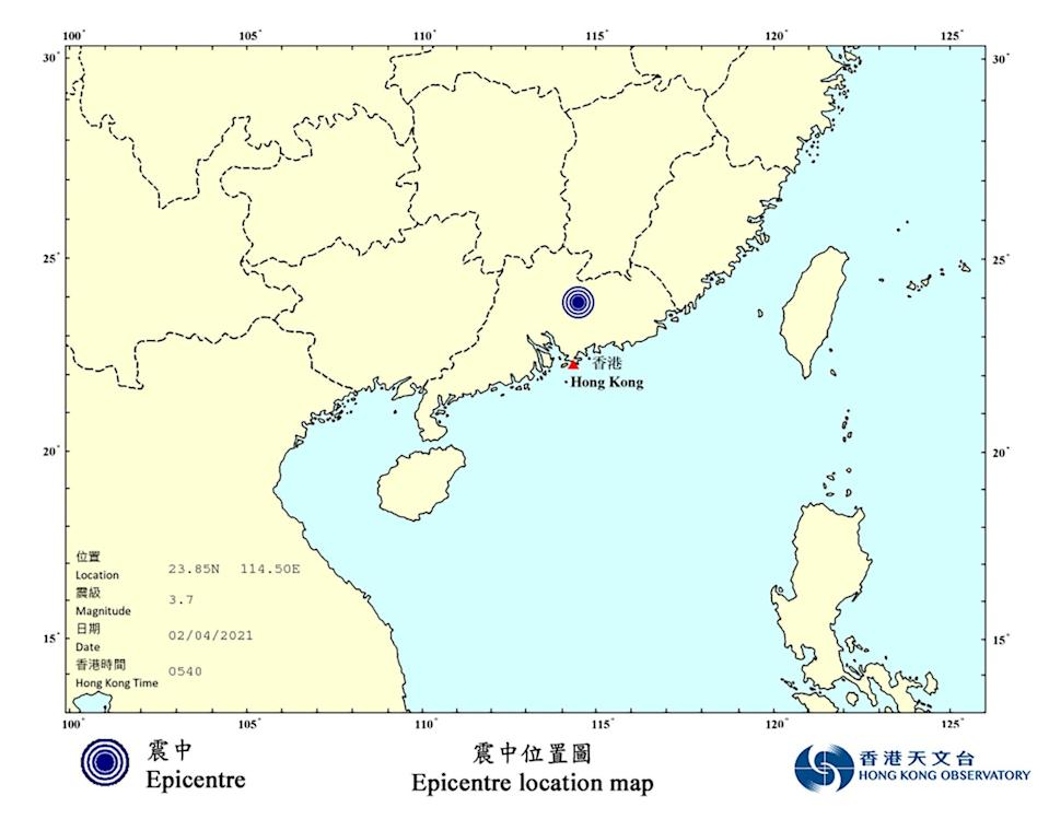 The earthquake's epicentre was in Guangdong. Photo: Handout