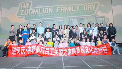 Zoomlion Wraps up Third Successful Family Day and Cultural Experience Day Event