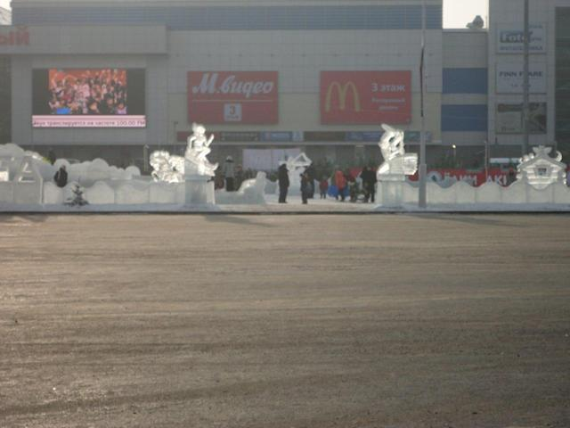 Pretty ice sculptures in Ufa, Russia at the World Junior Hockey Championships. (Sunaya Sapurji)