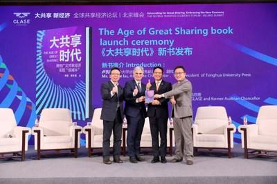 The Chinese Edition of The Age of Great Sharing debuts officially