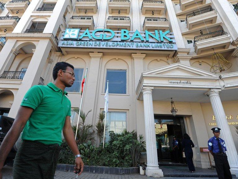 This file photo shows a view of AGD Asia Green Development Bank in central Yangon, on January 10, 2012. Myanmar on Monday announced a deal with international lenders to cancel nearly $6 billion of its debt, another milestone in the rapid transformation of the former junta-ruled nation