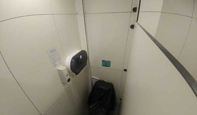 The bomb was planted in the toilets at the public hospital. Photo: Handout