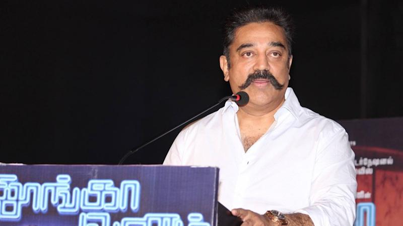 Fire Breaks Out At Kamal Haasan's House, Actor Escapes Unhurt