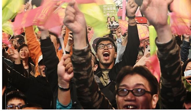 Supporters of President Tsai Ing-wen celebrate. Photo: AFP