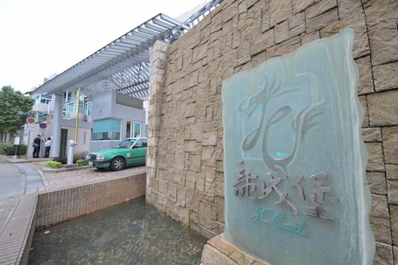 The front entrance to JC Castle, which contains a property owned by Zimbabwean President Robert Mugabe and his wife Grace in Hong Kong's Tai Po district.