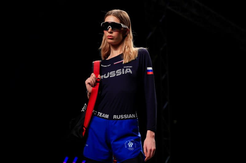 Russia unveils uniform for Tokyo Olympics