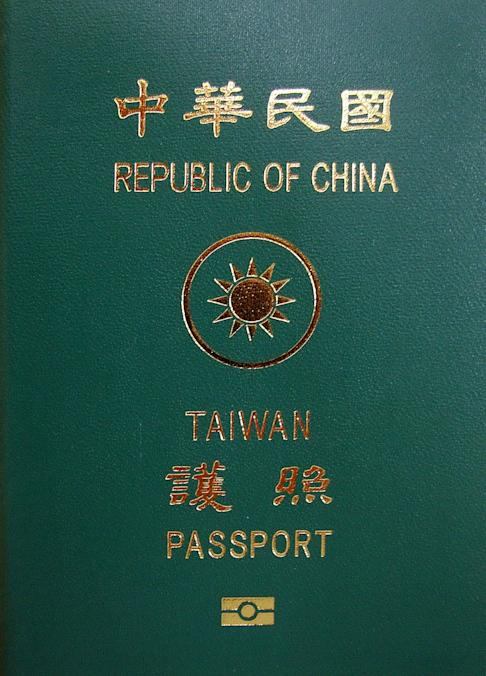 The island's passports include both Taiwan and its official name the Republic of China. Photo: Wikipedia