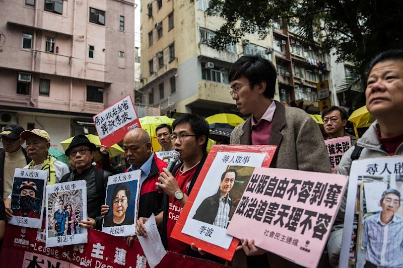Gui was one of five Hong Kong-based booksellers known for publishing gossipy titles about Chinese political leaders who disappeared in 2015 and resurfaced in mainland China