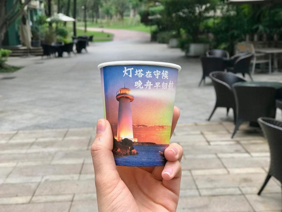 The paper cup for Meng Wanzhou available at a cafe at Huawei's Shenzhen campus in China.