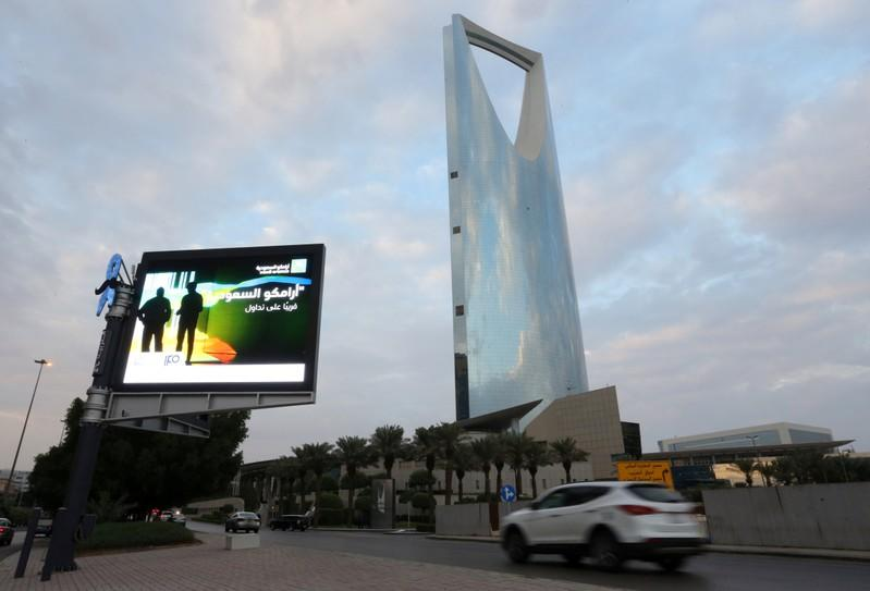 A billboard display an advert for Saudi Aramco in the streets in Riyadh