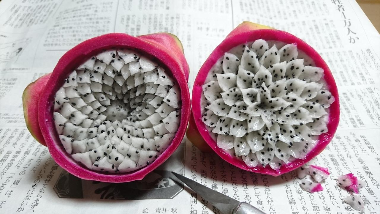 <p>Here Takehiro Kishimoto has transformed a dragonfruit into an intricate petal design. (SWNS) </p>