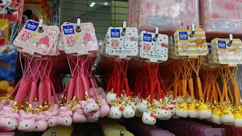 2_sanrio key chain