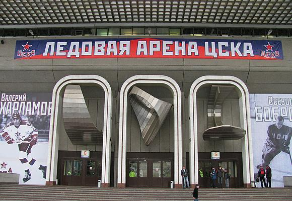 The CSKA Ice Palace. (#NickInEurope)