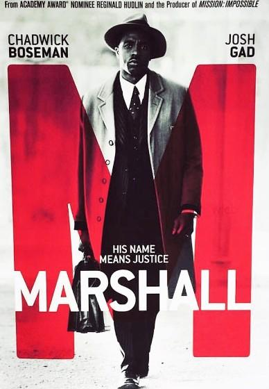 Image result for Marshall film
