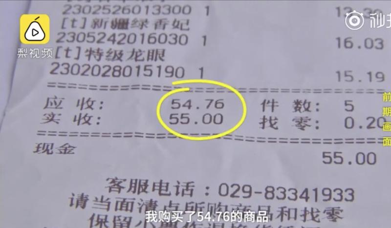 Chinese man sues supermarket that short-changed him out of 0.6 US cents