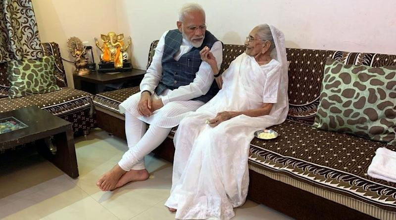 PM Narendra Modi's Mother Hiraben Donates Rs 25,000 From Her Savings To PM-CARES For Combating Coronavirus Pandemic