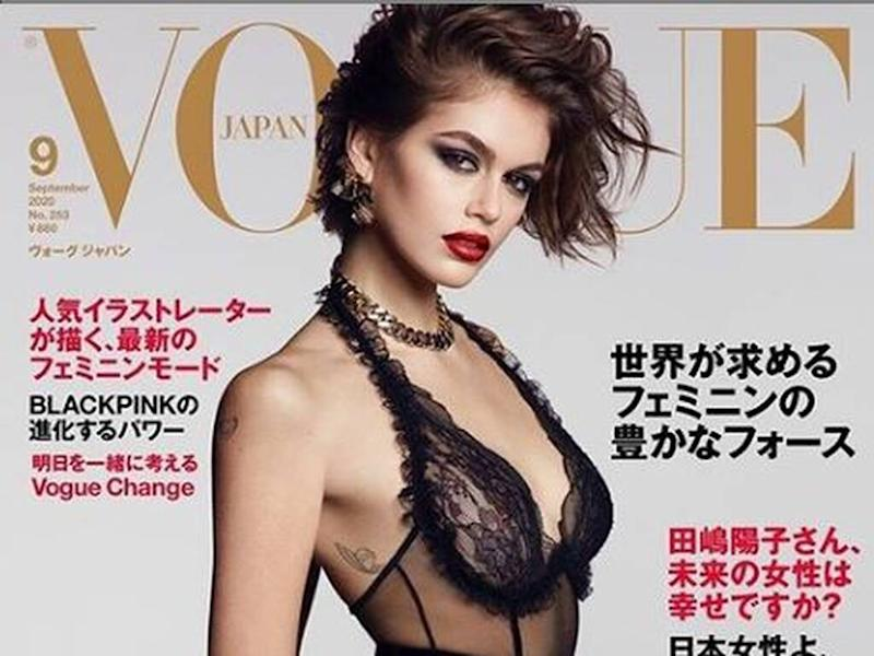Kaia Gerber stuns in leather and lace on Vogue Japan cover