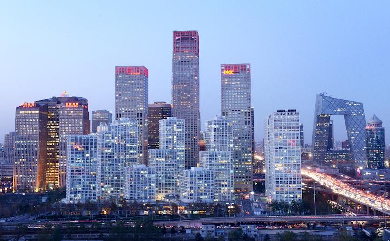 A general view shows the skyline of a central business district in Beijing on November 27, 2013