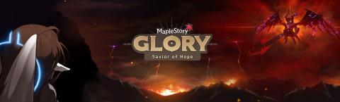 MapleStory Celebrates the Arrival of Hoyoung in New Update Today
