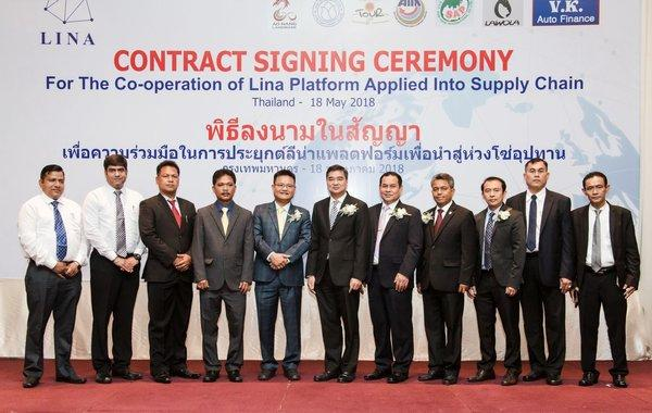 Lina Group (Thailand) signs contract with partners to provide blockchain technology to promote business growth in Thailand