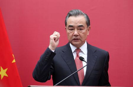 FILE PHOTO: China's Foreign Minister Wang Yi speaks during the opening of a new Chinese Embassy in the Dominican Republic, in Santo Domingo