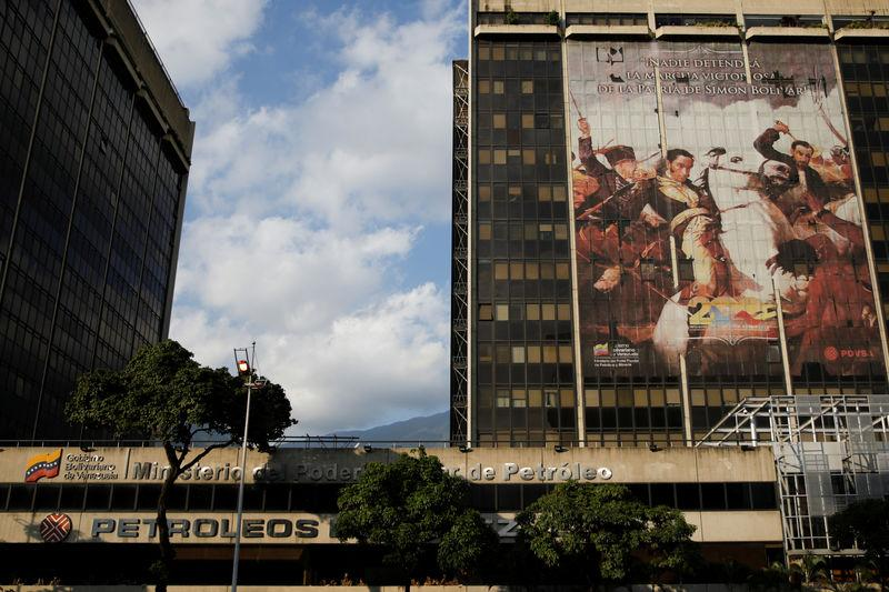 A general view of the headquarters of the Venezuelan oil company PDVSA in Caracas