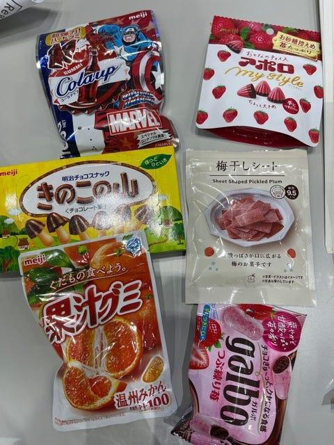 A variety of snacks purchased at a convenience store in Tokyo.