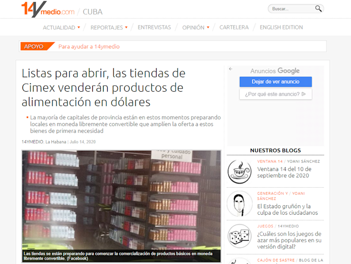 Screenshot of 14ymedio website showing a July 14 story about the selling of food in dollar stores.