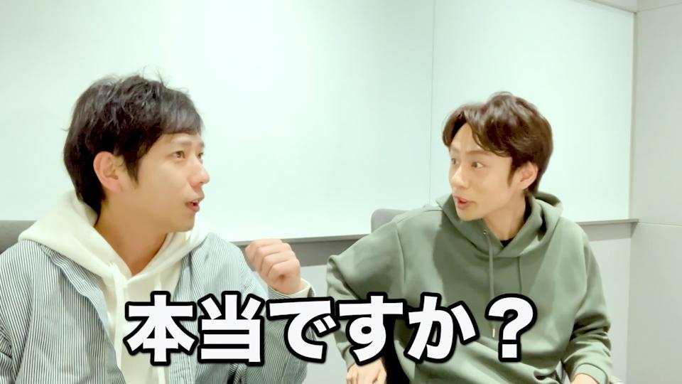 Nakamaru repeatedly questioned Ninomiya in disbelief if he was serious. (Screenshot: YouTube)