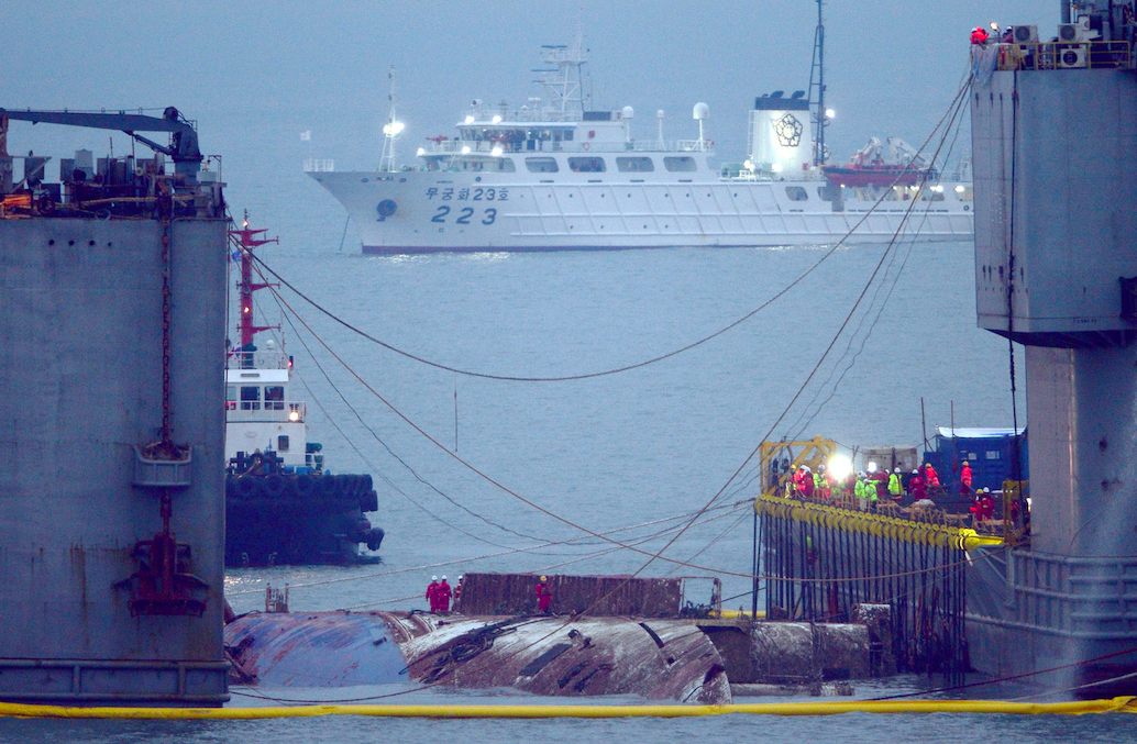 <p>The ferry was salvaged almost three years after it sank. (Picture: Rex) </p>