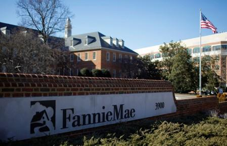 A sign in front of the Fannie Mae headquarters is photographed in Washington